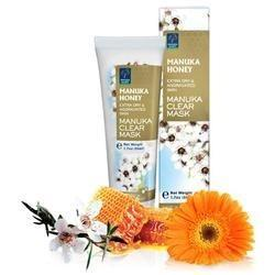 Manuka Health MGO 600+ Manuka Clear Mask (ECZEMA) 50ml